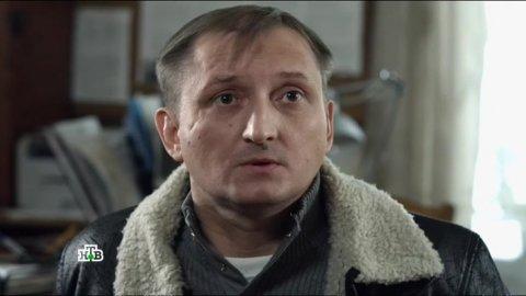 Инспектор Купер 2 сезон 18 серия, кадр 5