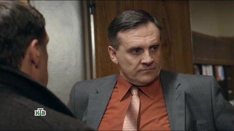 Инспектор Купер 2 сезон 18 серия, кадр 9