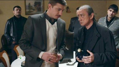 Инспектор Купер 2 сезон 19 серия, кадр 10