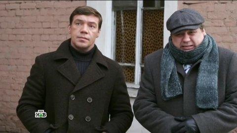 Инспектор Купер 2 сезон 19 серия, кадр 4