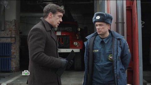Инспектор Купер 2 сезон 19 серия, кадр 8