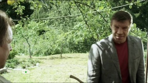 Инспектор Купер 2 сезон 2 серия