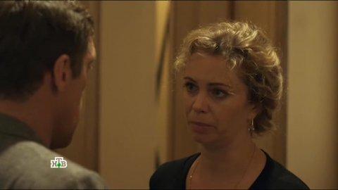 Инспектор Купер 2 сезон 2 серия, кадр 9