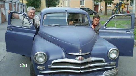 Инспектор Купер 2 сезон 2 серия, кадр 11