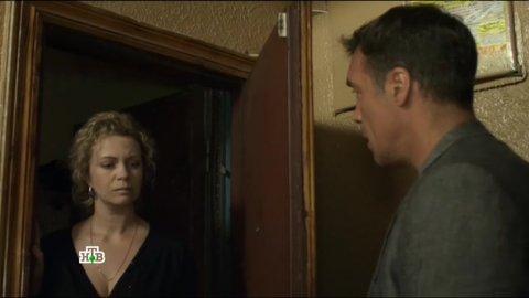 Инспектор Купер 2 сезон 2 серия, кадр 5