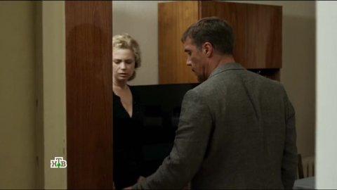 Инспектор Купер 2 сезон 2 серия, кадр 8
