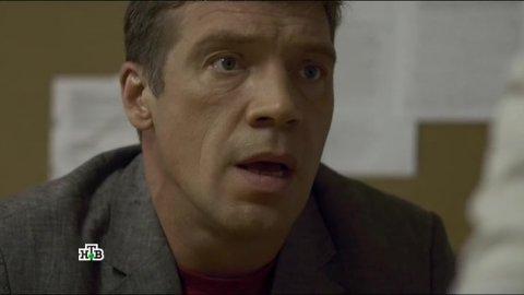 Инспектор Купер 2 сезон 2 серия, кадр 7