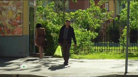 Инспектор Купер 2 сезон 21 серия, кадр 2