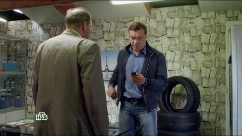 Инспектор Купер 2 сезон 21 серия, кадр 9