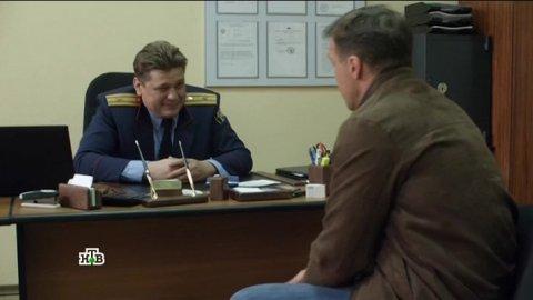 Инспектор Купер 2 сезон 23 серия, кадр 11