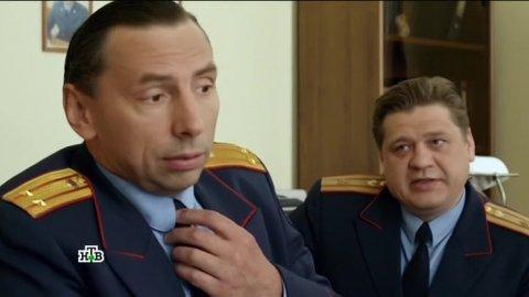 Инспектор Купер 2 сезон 23 серия, кадр 2