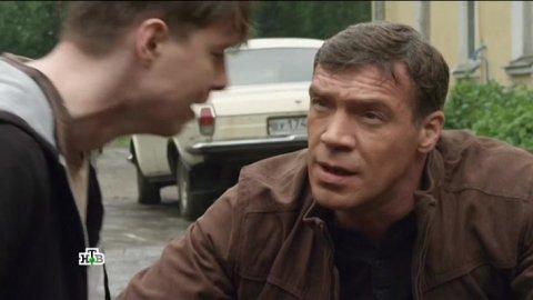 Инспектор Купер 2 сезон 23 серия, кадр 3