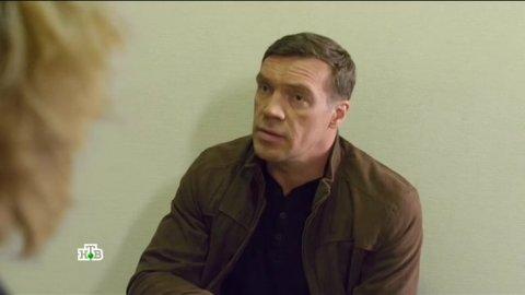 Инспектор Купер 2 сезон 23 серия, кадр 7