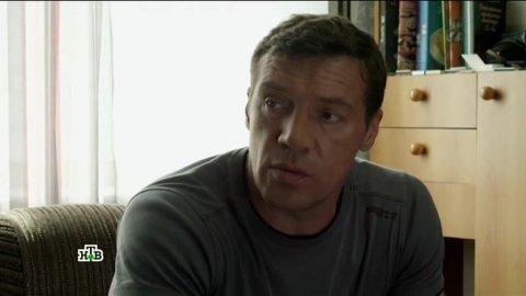 Инспектор Купер 2 сезон 24 серия, кадр 2