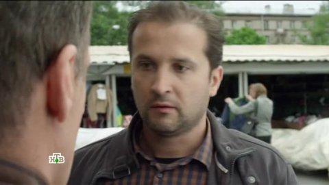 Инспектор Купер 2 сезон 24 серия, кадр 3