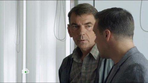 Инспектор Купер 2 сезон 25 серия, кадр 9