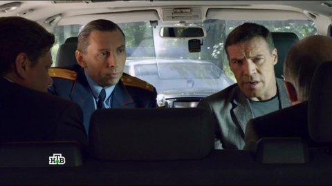 Инспектор Купер 2 сезон 25 серия, кадр 8