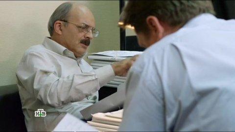 Инспектор Купер 2 сезон 25 серия, кадр 10