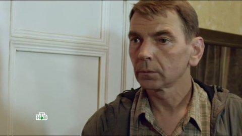 Инспектор Купер 2 сезон 26 серия