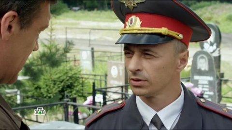 Инспектор Купер 2 сезон 27 серия, кадр 10