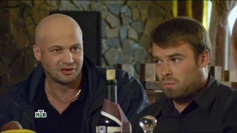 Инспектор Купер 2 сезон 27 серия, кадр 11