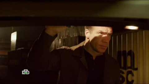 Инспектор Купер 2 сезон 27 серия, кадр 3