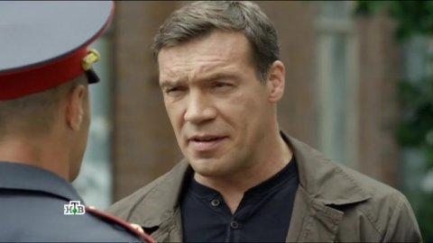 Инспектор Купер 2 сезон 27 серия, кадр 7
