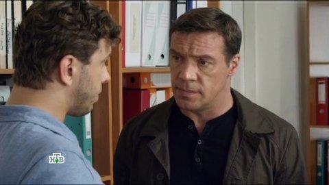 Инспектор Купер 2 сезон 27 серия, кадр 8