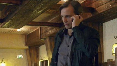 Инспектор Купер 2 сезон 28 серия, кадр 2
