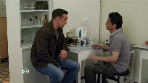 Инспектор Купер 2 сезон 28 серия, кадр 3