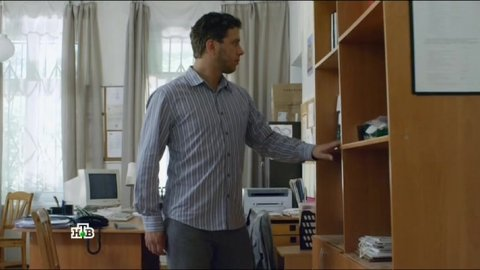 Инспектор Купер 2 сезон 29 серия