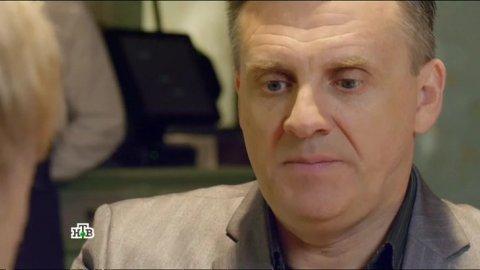 Инспектор Купер 2 сезон 29 серия, кадр 4