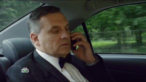 Инспектор Купер 2 сезон 29 серия, кадр 5