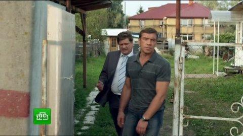 Инспектор Купер 2 сезон 3 серия