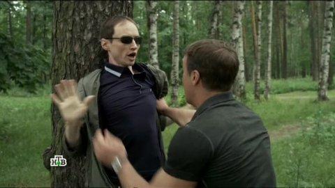 Инспектор Купер 2 сезон 3 серия, кадр 9