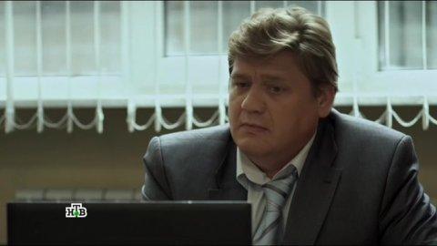 Инспектор Купер 2 сезон 3 серия, кадр 11