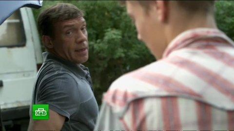 Инспектор Купер 2 сезон 3 серия, кадр 3