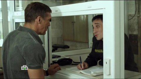 Инспектор Купер 2 сезон 3 серия, кадр 6