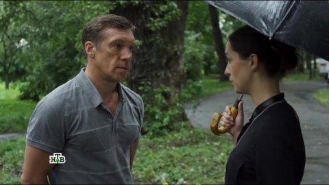 Инспектор Купер 2 сезон 3 серия, кадр 10