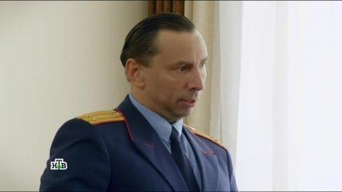 Инспектор Купер 2 сезон 30 серия, кадр 2