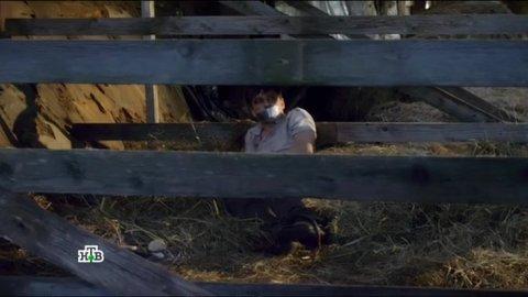 Инспектор Купер 2 сезон 30 серия
