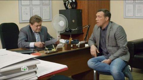 Инспектор Купер 2 сезон 30 серия, кадр 4