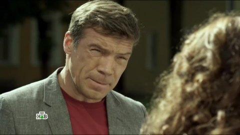 Инспектор Купер 2 сезон 4 серия