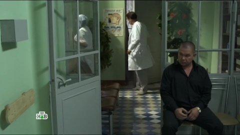 Инспектор Купер 2 сезон 4 серия, кадр 9