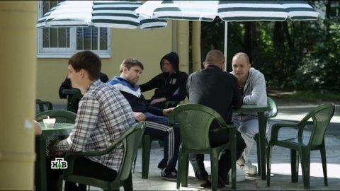 Инспектор Купер 2 сезон 4 серия, кадр 11