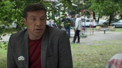 Инспектор Купер 2 сезон 4 серия, кадр 2