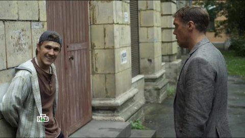 Инспектор Купер 2 сезон 4 серия, кадр 3