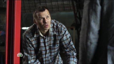 Инспектор Купер 2 сезон 4 серия, кадр 4