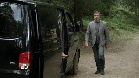 Инспектор Купер 2 сезон 5 серия, кадр 2