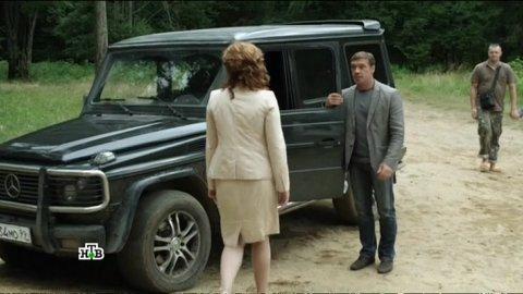 Инспектор Купер 2 сезон 5 серия, кадр 3